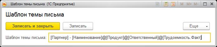 Скриншот - шаблон заголовка